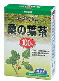 オリヒロ NLティー100% 桑の葉茶 26包 ウェルネス ※軽減税率対象商品