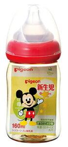 ピジョン 母乳実感 哺乳びん プラスチック ミッキー柄 160mL 新生児 0ヶ月頃から (1個) ディズニー disney ウェルネス