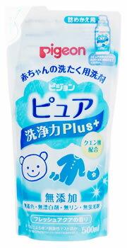 ピジョン 赤ちゃんの洗たく用洗剤 ピュア 洗浄力プラス つめかえ用 (500mL) 詰め替え用 ウェルネス