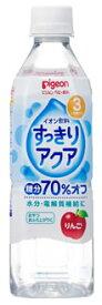 【特売】 ピジョン ベビー飲料 イオン飲料 すっきりアクア りんご (500mL) 3ヶ月頃から ウェルネス ※軽減税率対象商品
