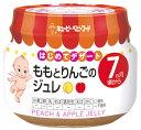 キューピー ベビーフード C-76 はじめてデザート ももとりんごのジュレ 7ヶ月頃から (70g) ウェルネス