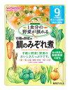 【特売】 和光堂ベビーフード 1食分の野菜が摂れる グーグーキッチン 10種の野菜の鯛のみぞれ煮 (100g) 9ヶ月頃…