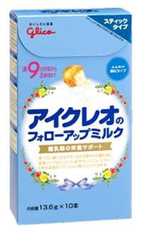 グリコ アイクレオ アイクレオのフォローアップミルク スティックタイプ 満9ヶ月頃から (13.6g×10本) 粉ミルク ウェルネス