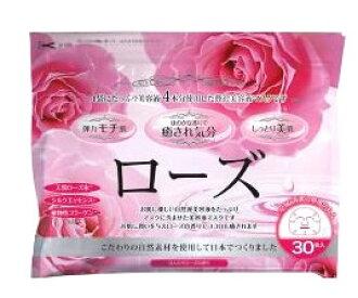 日本姑娘天然口罩玫瑰日本製造席口罩(30張裝)健康