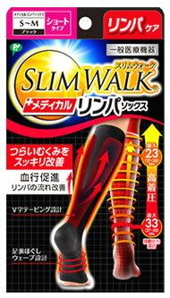 ピップ スリムウォーク メディカル リンパソックス ショートタイプ ブラック S〜Mサイズ (1足) ウェルネス