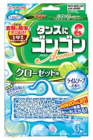 金鳥 KINCHO キンチョウ タンスにゴンゴン アロマ クローゼット用 1年防虫 ライムソープの香り (3個入)