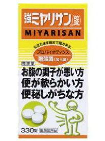 強ミヤリサン錠 (330錠) 【医薬部外品】 ウェルネス