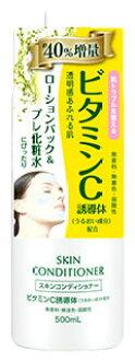 narisuappusukinkondishonaroshon VC(500mL)  維生素C誘導體配合健康