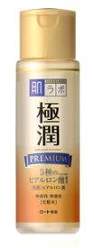 ロート製薬 肌研 ハダラボ 極潤 プレミアム ヒアルロン液 (170mL) ゴクジュン 保湿化粧水 ウェルネス