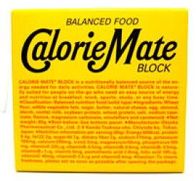 バランス栄養食 カロリーメイト ブロック 【チーズ味】 (80g) ウェルネス ※軽減税率対象商品