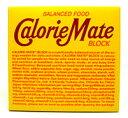 バランス栄養食 カロリーメイト ブロック 【チョコレート味】 (80g) ウェルネス ※軽減税率対象商品
