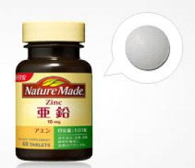 大塚製薬 ネイチャーメイド 亜鉛 (60粒) ウェルネス ※軽減税率対象商品