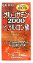 井藤漢方 グルコサミン2000ヒアルロン酸 (約360粒) ウェルネス