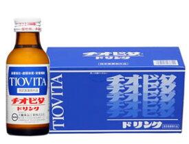 《10本セット》 大鵬薬品 チオビタドリンク (100ml×10本) 【指定医薬部外品】 ウェルネス