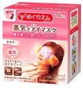 花王 めぐりズム 蒸気でホットアイマスク 無香料 (14枚入) 【kao6me1pp4】 ウェルネス