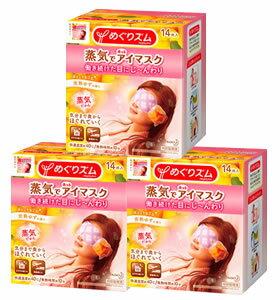 《セット販売》 花王 めぐりズム 蒸気でホットアイマスク 完熟ゆずの香り (14枚入)×3個セット 【送料無料】 【smtb-s】 【kao6me1py4】 ウェルネス