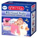 花王 めぐりズム 蒸気でグッドナイト 蒸気でGood-Night 無香料 (14枚入) 首もとに貼るシート 【kao6me3pp4】 ウェルネス