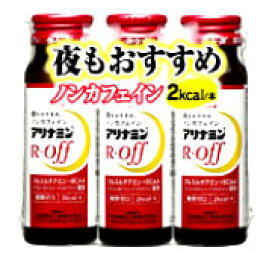 タケダ アリナミンR オフ (50ml×3本) 【指定医薬部外品】 ウェルネス