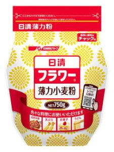 日清製粉 日清 フラワー チャック付 (750g) 薄力小麦粉 薄力粉 ウェルネス ※軽減税率対象商品