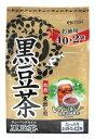 井藤漢方 徳用 黒豆茶 (5g×42袋) 健康茶 ウェルネス