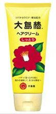 大島椿 ヘアクリーム 【しっとり】 (160g) ウェルネス