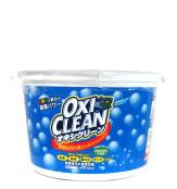 【◇】 界面活性剤不使用!有機性汚れ用漂白剤 オキシクリーン (1.5kg) ウェルネス