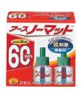 アース製薬 アースノーマット 取替えボトル 【60日用・無香料】 (2本入) ウェルネス