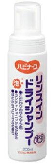 피젼하비나스린스인드라이살프(200 ml) wellness
