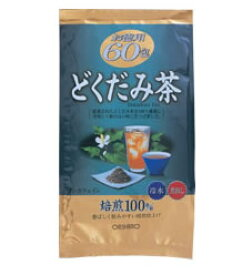 オリヒロ お徳用 どくだみ茶 (60包) ウェルネス