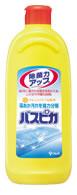 ツムラ バスピカ 【浴室用合成洗剤】 (500ml) ウェルネス