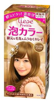 供花王rizepuritia泡彩色棉花糖棕色黑發使用的毛發染料健康