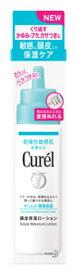 花王 乾燥性敏感肌を考えた キュレル 頭皮 保湿ローション (120mL) スカルプケア curel