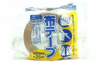オカモトテープ 布テープ 【50mm×25m】 ウェルネス