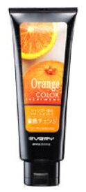 ダリヤ アンナドンナ エブリ カラートリートメント オレンジ (160g) ヘアカラー 白髪染め