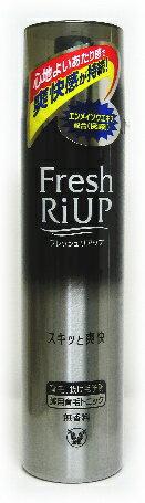 大正製薬 フレッシュリアップ(Fresh RiUP)育毛トニック 【医薬部外品】 ウェルネス