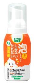【第2類医薬品】川本産業 カワモト ケーパイン 消毒薬 泡タイプ (80mL) 消毒薬 ウェルネス