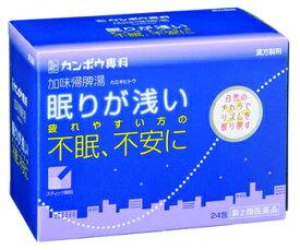 【第2類医薬品】クラシエ薬品 加味帰脾湯エキス顆粒 クラシエ (24包) ウェルネス