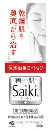 【第2類医薬品】小林製薬 Saiki さいきa 保水治療 ローション (100g) 乾皮症、小児の乾燥性皮ふ ウェルネス
