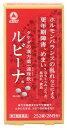 【第2類医薬品】【☆】 武田薬品 タケダ ルビーナ (252錠) タケダの漢方薬 連珠飲 更年期障害 めまい 【送料無料】 【smtb-s…