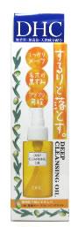【特売】 DHC 薬用ディープクレンジングオイル メイク落とし (70ml) 【医薬部外品】 ウェルネス