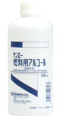 健栄製薬 ケンエー 燃料用アルコール (500ml) ウェルネス