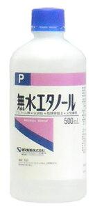 健栄製薬 ケンエー 無水エタノールP (500ml) ウェルネス