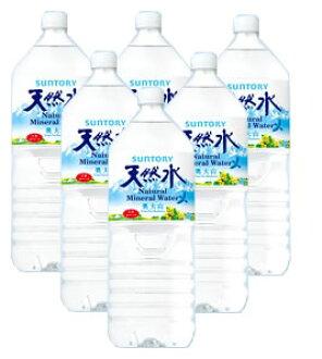 三得利天然水內部大山(*6部2.0L)健康