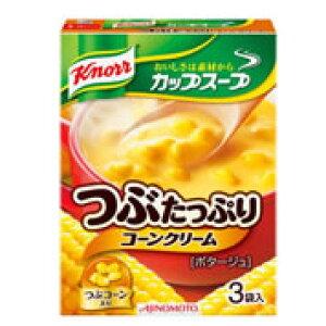 味の素 クノール カップスープ つぶたっぷり コーンクリーム ポタージュ (3袋入) ウェルネス ※軽減税率対象商品