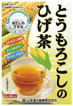山本漢方 とうもろこしのひげ茶 (8g×20包) ノンカフェイン ウェルネス