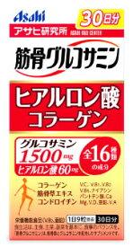 アサヒ 筋骨グルコサミン ヒアルロン酸 コラーゲン (270粒) 栄養機能食品 ウェルネス ※軽減税率対象商品