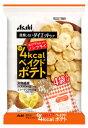 【特売】 アサヒ リセットボディ ベイクドポテト (16.5g×4袋) ノンフライ ウェルネス
