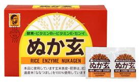 健康フーズ ぬか玄 粉末 (2.5g×80袋) 玄米 酵素 ビタミンB1 ビタミンE ウェルネス