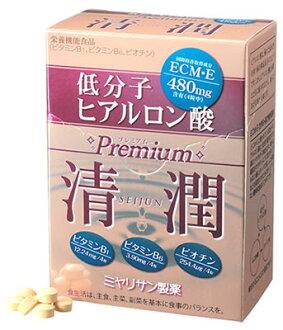 미야리산 제약 프리미엄청윤(80 알갱이)  영양 기능 식품저분자 히알론산국제 특허 취득 성분 ECM-E ECM・Ewellness