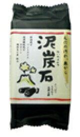 ペリカン石鹸 泥炭石 【洗顔石鹸】 (100g) ウェルネス